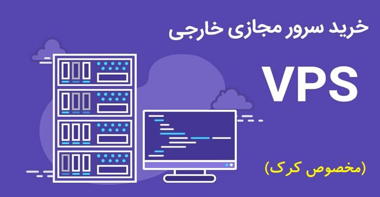 vps hosting1