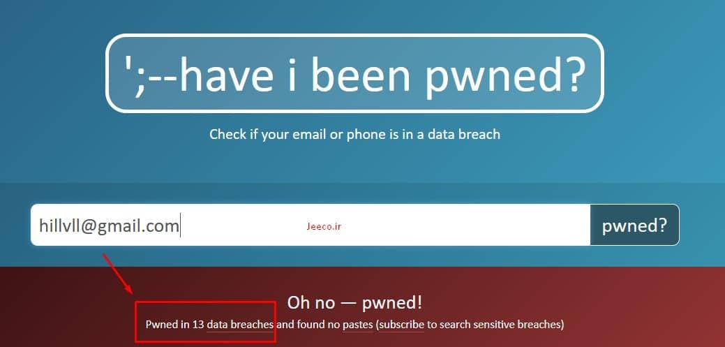 آیا ایمیل من هک شده هست ؟