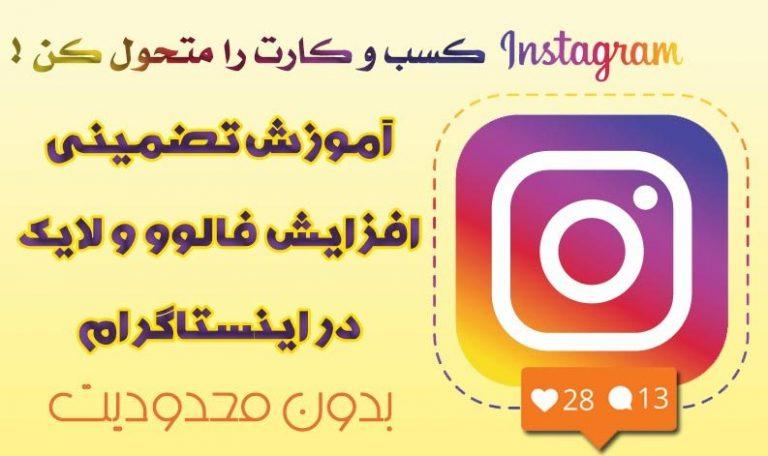 InstaDUB instagram bot 2